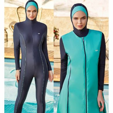 Picture for category BURKINI SWIMMING COSTUME