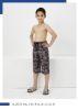 Haşema Erkek Çocuk Tesettür Şortu Yalçın H-2579