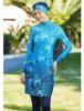Adasea Lycra Burkini Swimsuit 4268